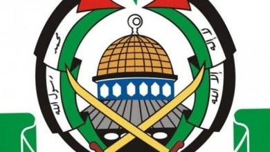 حركة حماس : نعبر عن إدانتنا وغضبنا واشمئزازنا من التطبيع السوداني - الاسرائيلي