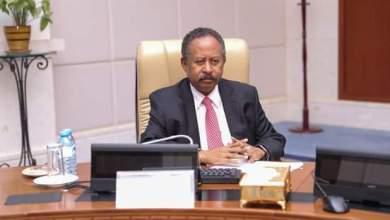 حمدوك يصدر قرار بإعادة ملكية قطعة أرض لجامعة الخرطوم