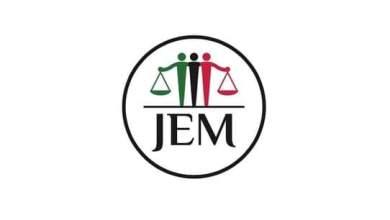حركة العدل والمساواة ترحب برفع السودان من قائمة الإرهاب