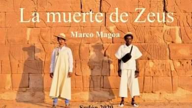 "موت زيوس"" تعاون مسرحي إسباني سوداني مشترك"