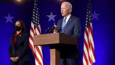 Remove term: #جو_بايدن_رئيساً_للولايات_المتحدة_الأمريكية، الانتخابات الأمريكية 2020 #جو_بايدن_رئيساً_للولايات_المتحدة_الأمريكية