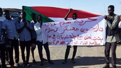 محتجون يغلقون طريق الفاشر نيالا احتجاجا على نقص الحصص الغذائية بمعسكر زمزم