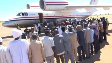 وفد مقدمة الجبهة الثورية السودانية بقيادة عرمان يصل شرق دارفور