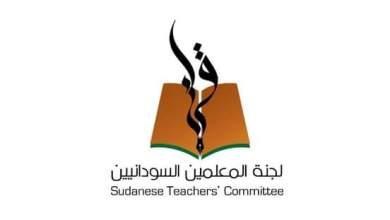 تسيير النقابه العامة : نسبة مشاركة المعلمين في الإضراب فاقة ال 95 %