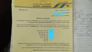 في اليوم التاسع للاعتصام بـرئاسة الشركة.. مفصولو (سودانير) يرفضون خطاب التسكين الجزئي