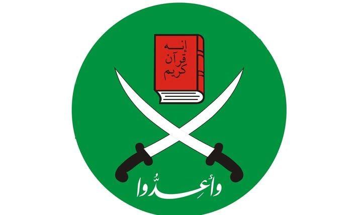 الاخوان المسلمون : السودان