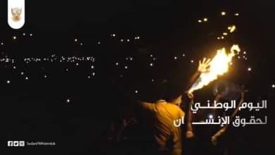 تعرف على تغريدات حمدوك بمناسبة اليوم العالمي لحقوق الانسان