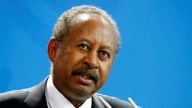 رئيس الوزراء السوداني د. عبد الله حمدوك