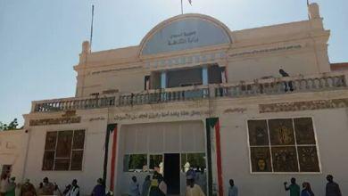 وزارة الثقافة والإعلام تحتفل بالذكرى 65 للاستقلال