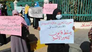 القسم النسائي لحزب التحرير ينظم وقفة احتجاجية أمام مجلس الوزراء