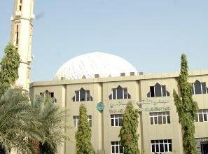 مجمع الفقه الإسلامي السوداني