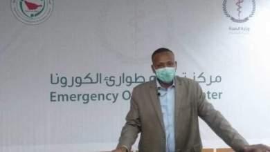 صحة الخرطوم تعلن عن تسجيل (241) ووفاة (9) وشفاء (5) حالات