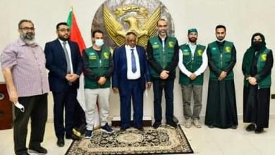 وفد المقدمة من الاطباء السعوديين يصل الخرطوم