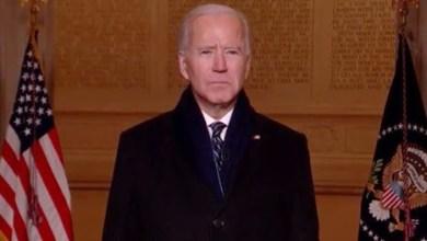 جو بايدن يومه الأول رئيسا للولايات المتحدة