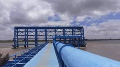 هيئة مياه ولاية الخرطوم