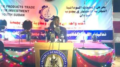 ختام معرض المنتجات السودانية التجاري الاستثماري بجوبا