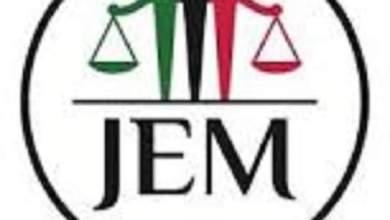 حركة العدل والمساواة