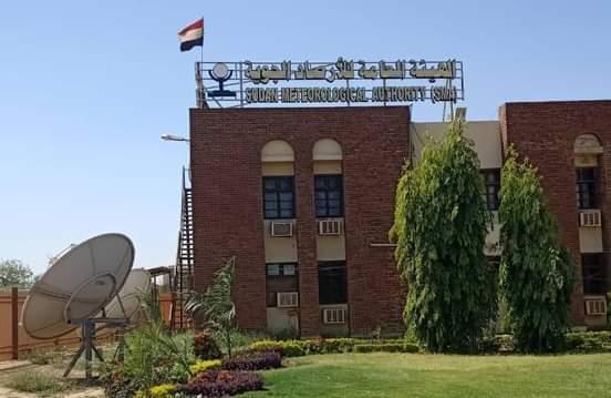 الهيئة العامة للإرصاد الجوية - السودان