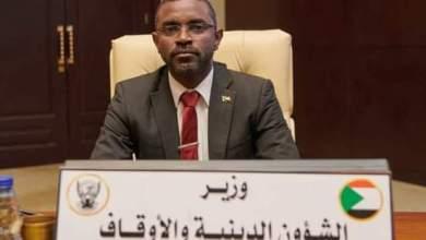 وزير الشؤون الدينية والأوقاف الأستاذ نصر الدين مفرح احمد