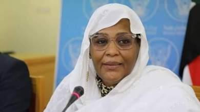 دكتورة مريم الصادق الصديق المهدي وزيرة الخارجية