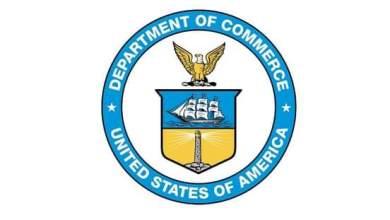 قسم إدارة التجارة الدولية في وزارة التجارة الأمريكية