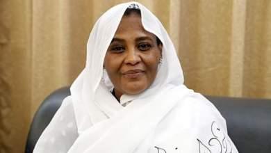وزيرة الخارجية د. مريم الصادق المهدي