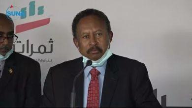رئيس مجلس الوزراء الدكتور عبد الله حمدوك،