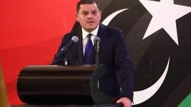 تعرف إلى أسماء وزراء الحكومة الجديدة في ليبيا