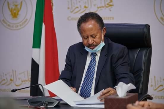 رئيس مجلس الوزراء د. عبد الله حمدوك