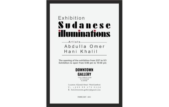 إضاءات سودانية - معرض ثنائي بغاليري داونتاون