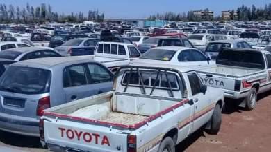 عاجل : وزارة التجارة : تمنع دخول المركبات للبلاد بطرق غير قانونية