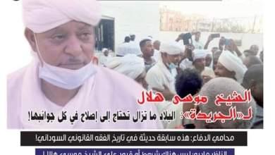 """الشيخ موسى هلال لـ""""الجريدة"""": البلاد ما تزال تحتاج إلى إصلاح في كل جوانبها!"""