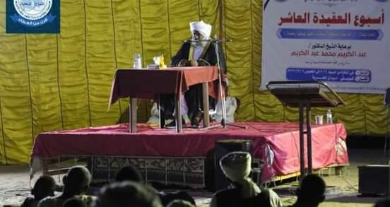 جماعة أنصار السنة المحمدية تدعو لنبذ العنف والتطرف