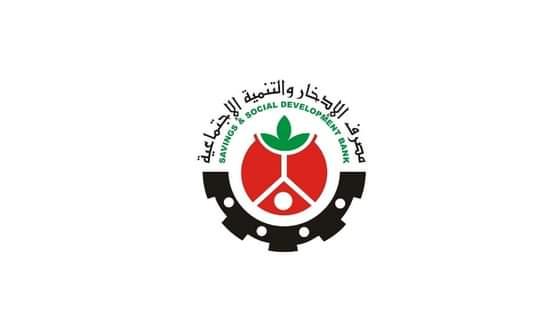 مصرف الادخار والتنمية الاجتماعية - السودان