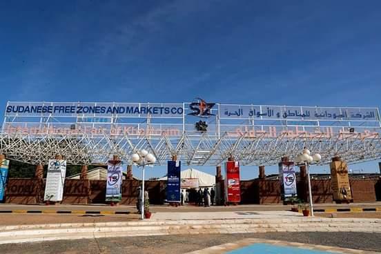 انطلاق معرض صنع في السودان 6 ابريل بارض المعارض ببري