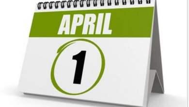 """ما قصة """"كذبة أبريل """"نيسان""""؟.. أبرز الأكاذيب باليوم الأول من الشهر"""