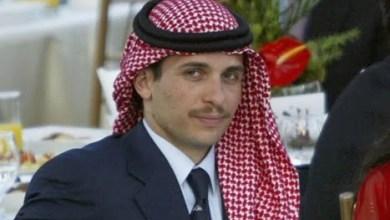 """السلطات الأردنية """"تحظر النشر"""" في قضية الأمير حمزة"""
