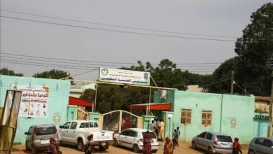 غرب دارفور ...إتجاه لوضع صحي كارثي مع تزايد الإصابات بـكورونا