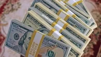 أسعار العملات الأجنبية مقابل الجنيه السوداني