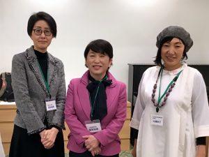 未来スクール 社民党滋賀県連合