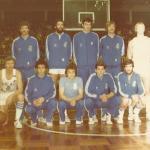 1981 Memorial accidente Ortuella Real Madrid