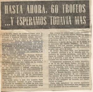 19730825 Gaceta