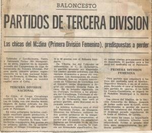 19741019 Pueblo
