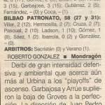 19960217 Marca
