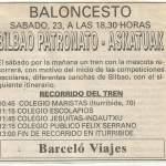 19961122 Deia..