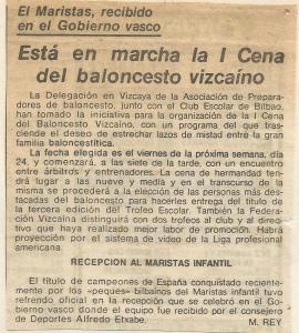 19820512 Correo