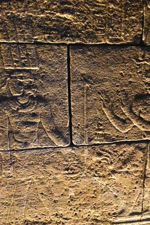 The inside of the Templo de Debod was full of Egyptian hieroglyphics like these.