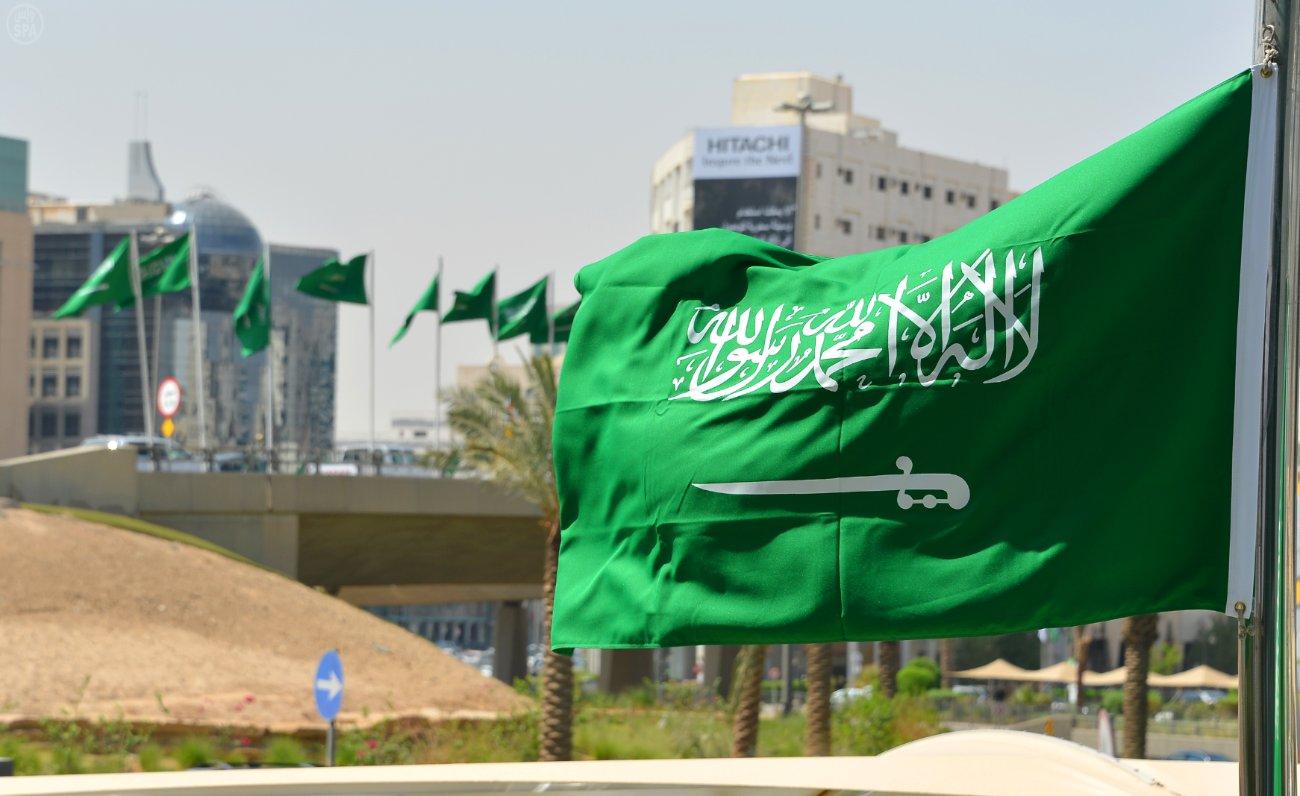 السعودية تواجه عملية تدقيق في مؤتمر القمة