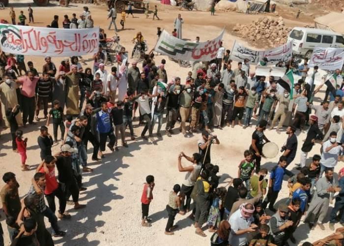 """مظاهرات حاشدة في إدلب تساند الجيش التركي وتطالبه بتطبيق اتفاق """"سوتشي"""""""