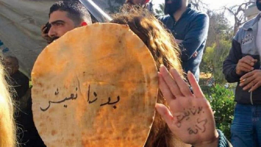 كيف تحولت سوريا من بلد مصدر للقمح إلى شعب ينتظر رغيف الخبز؟